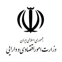 arvinrs.com,آروين رايان سيستم,وزارت امور اقتصاد و دارایی   (مرکز بدهی و مطالبات)