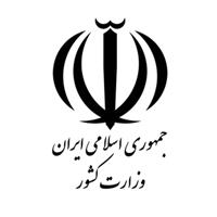arvinrs.com,آروين رايان سيستم,استانداری برخی از استان ها