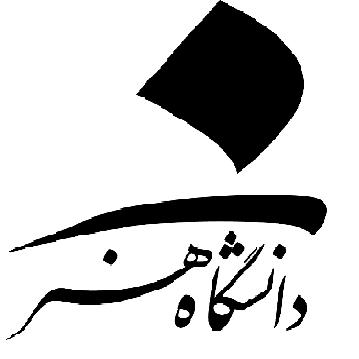 arvinrs.com,آروين رايان سيستم,دانشگاه هنر تهران